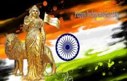 Independence Image