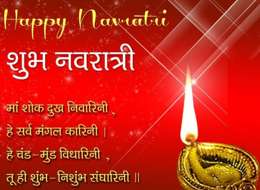 happy-navratri-sms-wishes